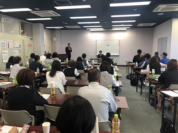 税務の研修会で最新の税知識を習得
